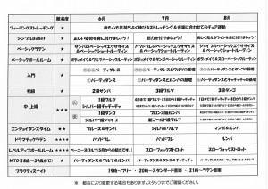 MX-M264FP_20170527_011932_page_1