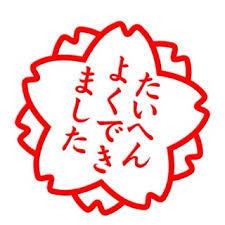 yjimageOA02P7U5
